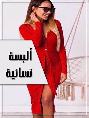 ملابس_تركية_نسائية-37662612-.jpeg